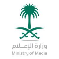 Ministry Of Media